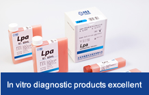 In vitro diagnostic products excellent