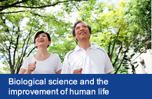 Biological science and the improvement of human life